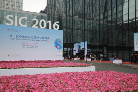 蒙娜丽莎瓷砖露脸第三届中国国际老龄博览会