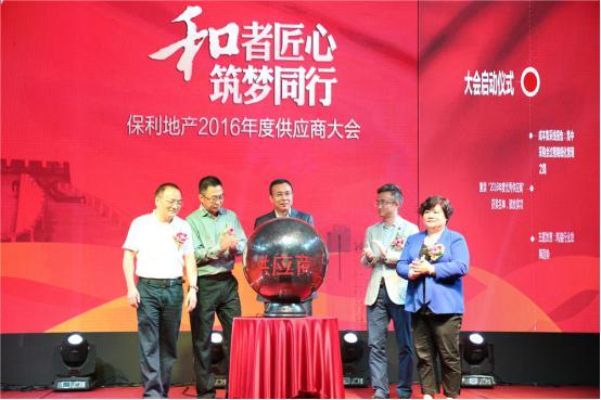 """蒙娜丽莎携手保利地产,打造中国建筑""""绿色生产力"""""""