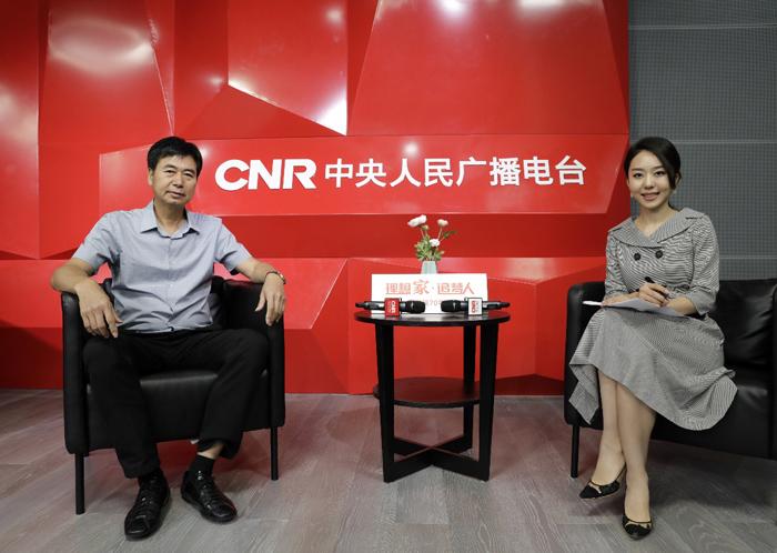 邓啟棠做客中心广播电视总台畅谈立异之路