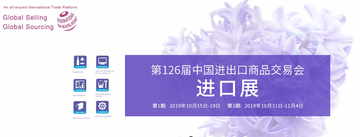 蒙娜丽莎陶瓷大板露脸广交会,立异实力征战全球